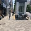 2020/04/26 自転車で好きな街の今を見てきた