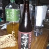 今月のお酒【丹澤山・純米】