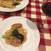 北海道産 赤ワインとイタリア料理