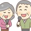 """elder""を使いませんか? ""elder brother""(兄) / ""elderly people"" (高齢者) ~""big brother"" は 幼児語!!"