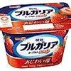【乳酸菌】風邪のときに食べたいカップヨーグルト2019
