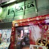 横浜駅前 スロット専門店バサラに寄ってきました