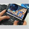 新型ポータブルWindowsゲームPC「GPD WIN2」日本で発売決定!旧型GDP WINと比較!まとめ