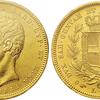 イタリア1834年カルロ アルベルト100リレ金貨 PCGS MS62