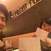 インタビューゲーム日記  no.29  〜本質をつく質問のツボ⁈〜
