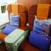 香港航空 HX606便