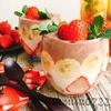 お砂糖なしチョコ風☆バナナココアといちごのヨーグルトデザート