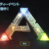 【ARK日誌】2018年チャリティーイベント【PS4】