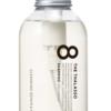 【エイトザタラソ】クレンジングリペア&モイスト美容液シャンプー 使用感と成分分析