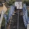 京都 勝林寺で写経しました。