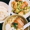 【おいしーい!】夏の沖縄定食とゴーヤ!✨