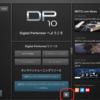 (Digital Performer)ハードウェアドライバの設定、重くないですか??
