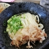 こだわり麺や、で一番うまい麺!? @こだわり麺や綾南店
