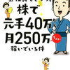 もうすぐ1年・・・☆2019/11/1(金)引け後