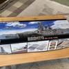 フジミ 1/700 艦NX13 日本海軍戦艦 長門 (1)