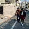 ゆきはじいちゃんとお散歩