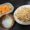 豚大根、春雨サラダ、スープ