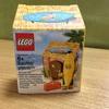 LEGO Party Banana Juice Bar 5005250 レビュー