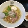 TAKANE (宜野湾市)塩静湯麺味玉入り 750円