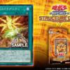 【遊戯王 フラゲ】STRUCTURE DECK R -ドラグニティ・ドライブ-の全収録カードが判明!