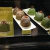 繁華街の喧騒を離れていただくお茶のモンブラン 寿月堂 銀座