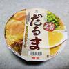 セブンイレブンのカップ麺「だるま」は本格的な豚骨ラーメン!