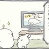 4コマ漫画「アザラシ」