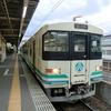 阿武隈急行8100系~国鉄の香りがする私鉄初の交流電車