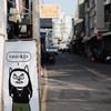 台南   正興街も歩きます