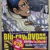 漫画「ゴールデンカムイ」16巻 金持ちのダメ息子・鯉登少尉が大活躍(&大迷惑)です!