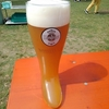 2リットルビール
