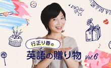 英語を習慣化するときの大事なポイント3【子ども~英語初心者向け】