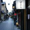 京都旅行 sel2470gm,  α7Rii
