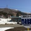 2018.03.31-04.01_日白山・タカマタギ