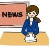 【テレビ】宇垣美里アナに大先輩アナが首ひねる「なんで局アナの試験受けたの?」 ★2