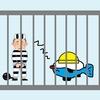 刑務所だってよ~ ご挨拶だねぇ~
