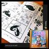 【お仕事】アロー&スケルトン館 イラストカット制作