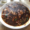 上終町の『駱駝』さんで麻婆豆腐を食べてきた