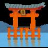 福岡から広島の宮島・厳島神社へ!一泊二日で楽しめるオススメ観光旅行