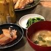 ごはん、サバのみりん醤油漬け焼き、ほうれん草ののり和え、豆腐とわかめの味噌汁