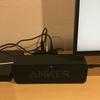 Anker SoundCoreは無線接続と有線接続で同時に音を出したらどうなるのか