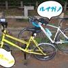 初夏にもオススメ!ポタリングで多摩川サイクリングロードへ!