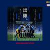 【結果追記】サッカー日本代表のW杯直前の強化試合の相手(スイス・パラグアイ)の情報、放送日時、中継予定、グループH最新情報まとめ!