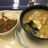 【平日昼限定】「札幌市交通局本局食堂」でお得にランチ