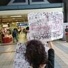【謎】大阪の聖戦士_2017.8.2