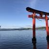 鴎島(江差町)とヤドカリ