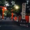 京都 下鴨神社 名月管絃祭に行きました。