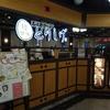 「名古屋コーチン 麺•甘味 とりしげ BINO栄店」でランチ