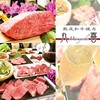 【オススメ5店】川口・西川口・蕨(埼玉)にあるお酒が人気のお店