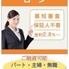 TSUBASAローンは東京都渋谷区広尾3-5-4-7階の闇金です。